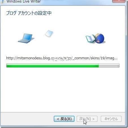WS000014