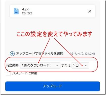 jpguprodo190323
