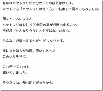 s-gyoukanaosu190410