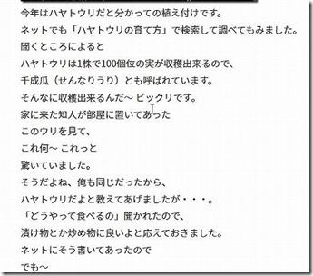 s-kiji190410