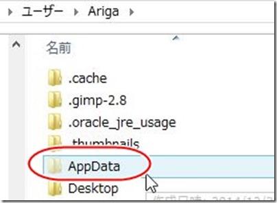 appdata190710