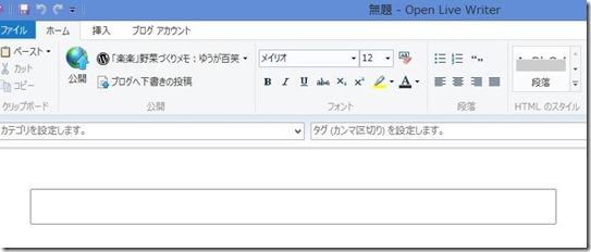nihongoka190710