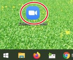 zoomInstaller.exeをクリック